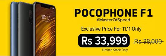 pocophone-f1-price-nepal