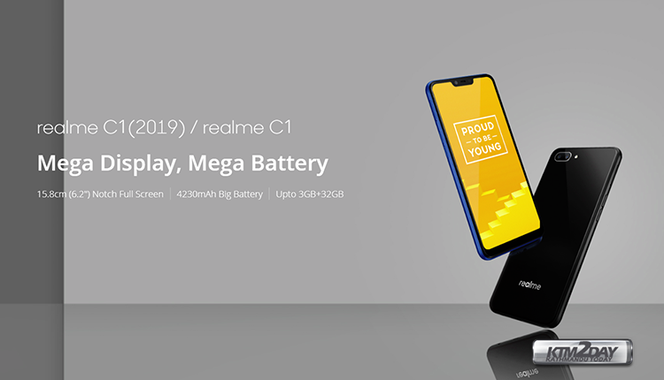 Realme Mobiles Price in Nepal – All models Price and Specs – ktm2day com